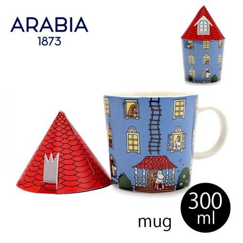 ARABIA アラビア マグカップ ムーミンハウス マグカップ