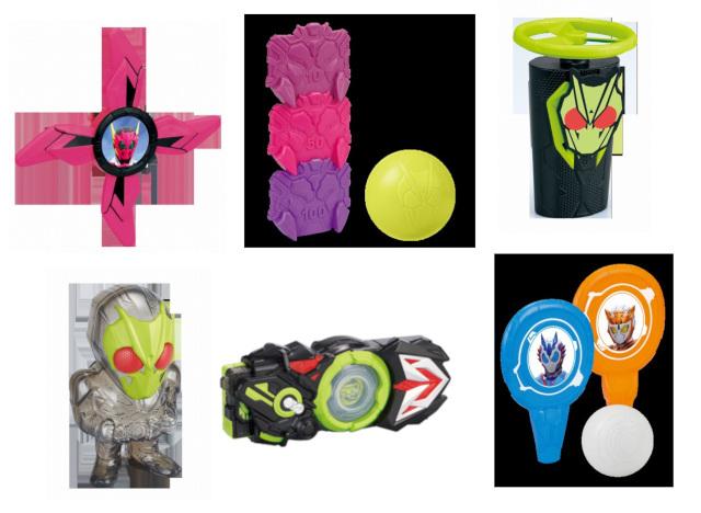 ハッピーセット「仮⾯ライダーゼロワン」おもちゃ 全6種