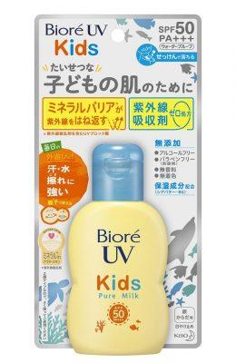 ビオレの「UVキッズピュアミルク SPF50+/PA+++」を5名様にプレゼント!