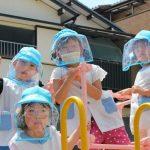 【子どもの夏コロナ対策】2歳未満のマスクは危険!幼児からは子ども用フェイスシールドという選択も