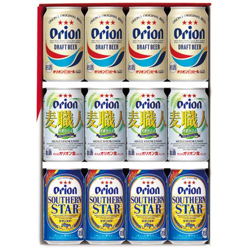 オリオンビール3種詰め合わせセット 350ml×12缶