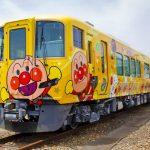 新アンパンマン列車が7月18日いよいよデビュー! キュートすぎるデザイン&内装、ぜんぶ見せます♪