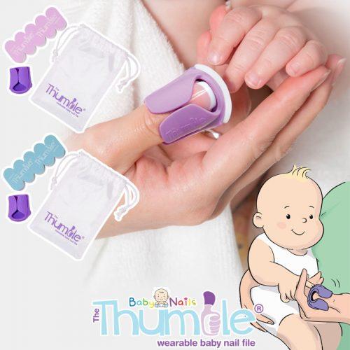 ベビーネイル BabyNails 装着式ベビー爪やすり The Thumble