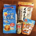 おうち麦茶を飲み比べてみた!煮出し、お湯&水出し、粉末、希釈…どのタイプが便利? コスパは?