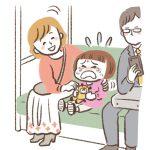 公共の場で子どもが大泣きしたときの声かけ、正しいのは…【井桁容子先生の子育て相談】