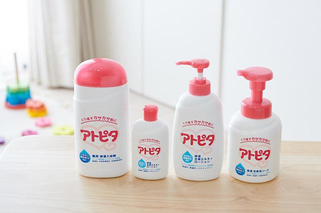 お風呂の「アトピタ・タイム」で、洗浄しながら保湿を