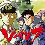 戦争アニメの名作10選|人気の宇宙戦争アニメから戦時中の日本を描いた作品まで