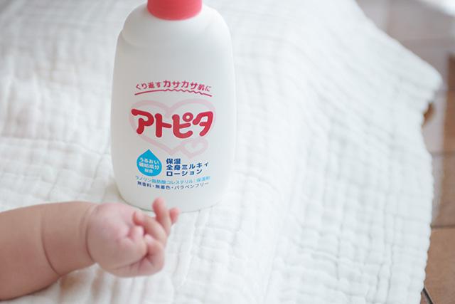 赤ちゃんとママの毎日スキンケアは「アトピタ」で