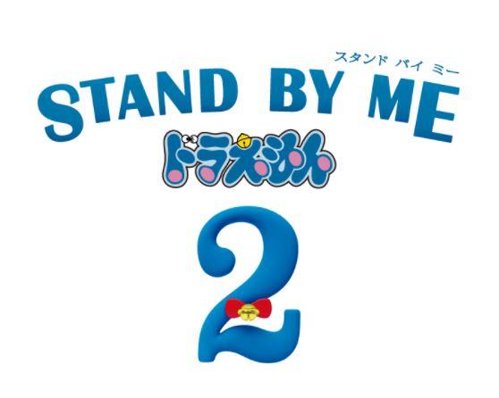 意味 me stand by