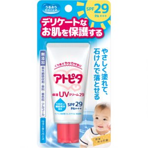 「アトピタ 保湿UVクリーム29」30g850円(税抜)