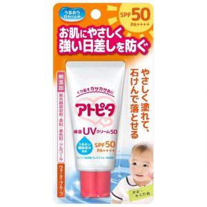 「アトピタ 保湿UVクリーム50」30g950円(税抜)