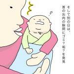 ひよっこずぼらママのぎりぎり育児日記37「小さな楽しみ」