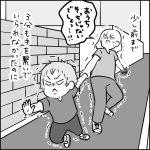 育児漫画「複雑な気持ち…」『タソ家のドタバタ絵日記』6