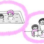 幼稚園で娘がクラスの男の子に大事なところを何度も触られ…【愛子先生の子育てお悩み相談室】