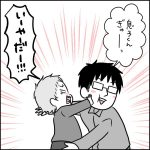 育児漫画「言葉遣い…」『タソ家のドタバタ絵日記』7
