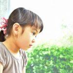 「観察」の正しい意味とは?「親の背中を見て子は育つ」は心理学でも証明されていた!