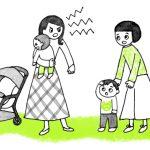 やんちゃな3歳の息子のしつけが甘い!と言われ、ママ友と疎遠に…【愛子先生の子育てお悩み相談室】