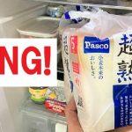 食パンの正しい保存方法は? 冷蔵庫に食パンを入れるのはNGのワケを種明かし