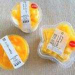 【セブンイレブン】マンゴー祭り!新スイーツ3種を食べ比べた感想は…?