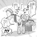 【3人育児漫画】朝の見送り「行かないで!」パパへ贈られる子供達からのラブコール!
