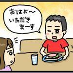 【子育て漫画】片目…どうしたの?!|『にわゆりの小学生きょうだいって!!』
