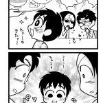 漫画『怒涛のにゅーじヨージ』Vol.185「ラーメン店のあの席で」