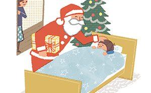子どもに「サンタはいるの?」って聞かれたら、どう答えるべき?